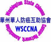 Washington State Chinese Cancer Network Association Logo