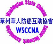 Washington State Chinese Cancer Network Association Logo